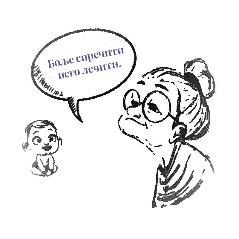 Psiholog Novi Sad - Dunja Topalski diplomirani psiholog i TA praktičar